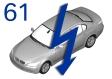 Общее э/оборудование автомобиля