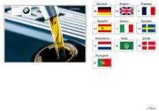 Сервисная книжка 1999 - 2001 BMW