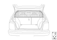 Разделительная решетка багажн.отделения