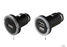 Зарядное устройство BMW, разъем USB