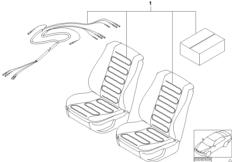 Комплект дооснащения обогрева сиденья Пд