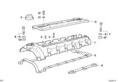 Головка блока цилиндров/крышка головки