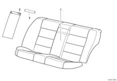 Средний подлокотник сиденья Зд