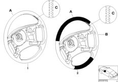Индив.рулевое колесо с НПБ SA 240
