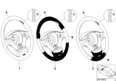 Инд.рулевое колесо M с НПБ SA 710